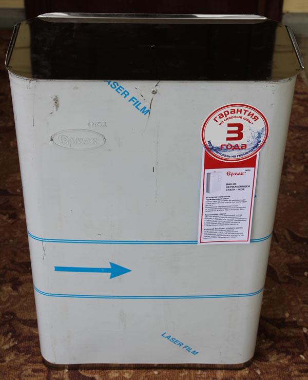 """Выносной бак на 40 литров для печей """"Ермак"""" (в защитной пленке). Материал - полированная нержавеющая сталь"""