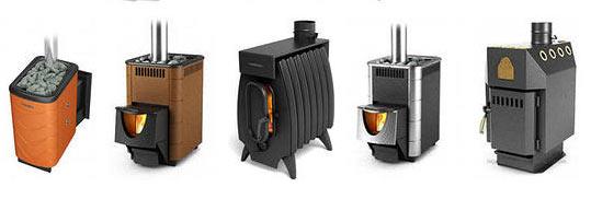 Термофор выпускает дровяные печи на все случаи жизни