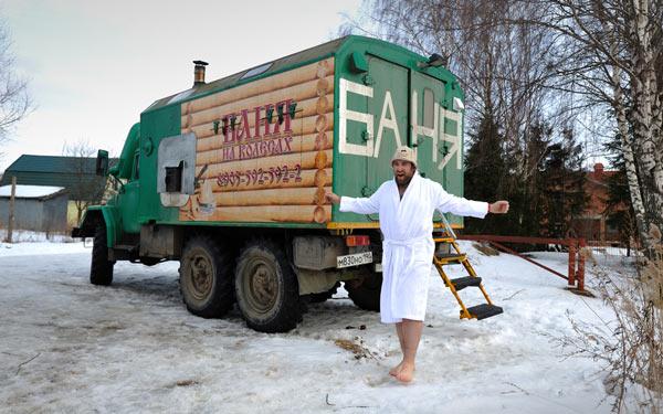 Короче, русская баня на колесах - это круто