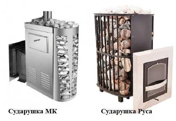 В моделях Сударушка МК и Руса есть открытые и закрытые каменки