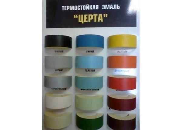 Чаще всего встречается черная матовая термостойкая краска, но у некоторых производителей есть разные цвета и оттенки