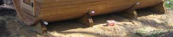 Поставить баню-бочку можно на хорошо утрамбованном участке земли