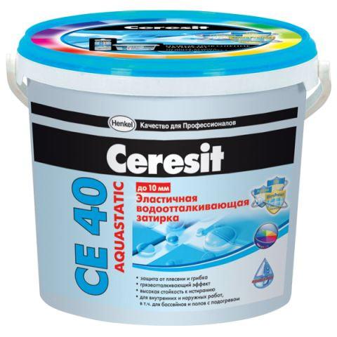 Эластичная водоотталкивающая затирка Ceresit CE 40 для швов шириной до 10 мм