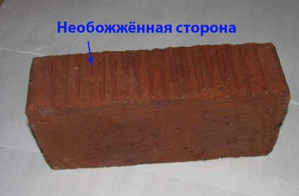 Печной кирпич имеет только три обожженные стороны
