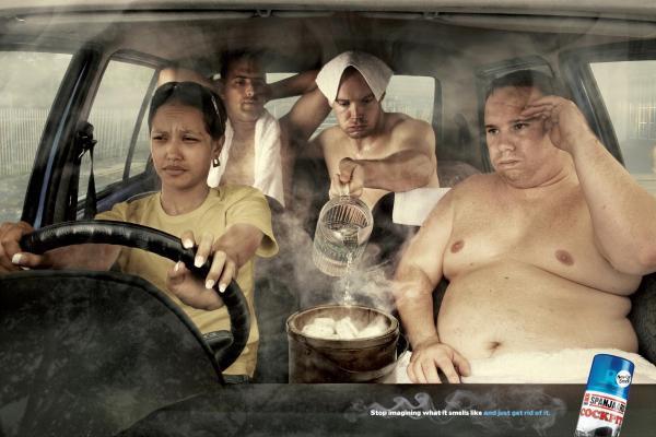 Юморная реклама освежителя воздуха фирмы Cockpit (ЮАР)