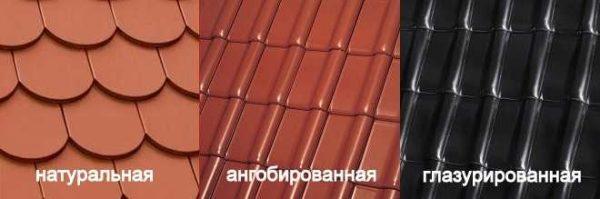 Виды покрытия керамической глиняной черепицы