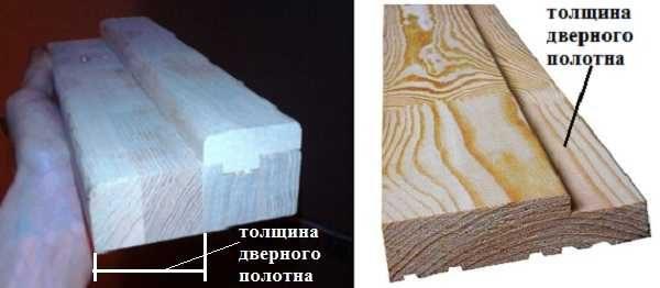 Для изготовления коробки используют планки с цельным или сборным выступом, в который будут упираться двери