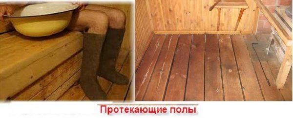 Протекающие деревянные полы делать быстро, но парится зимой придется в валенках