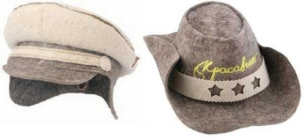 Это уже не шапки. Это - шляпы для бани