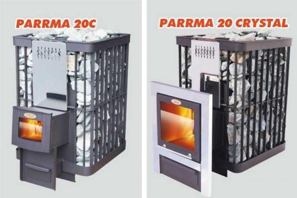 Так выглядит печь-сетка Вира Parrma